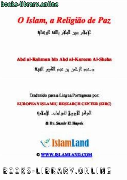 كتاب O Islam a Religi atilde o de Paz