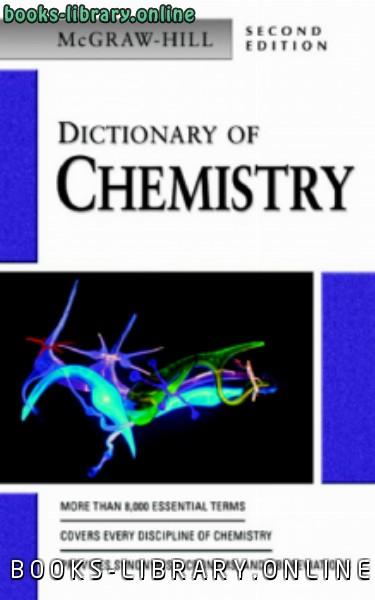 ❞ كتاب Dictionary of Chemistry ❝  ⏤ كاتب غير محدد