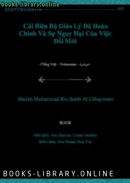 ❞ كتاب Cải Bi ecirc n Bộ Gi aacute o L yacute Đ atilde Ho agrave n Chỉnh V agrave Sự Nguy Hại Của Việc Đổi Mới ❝