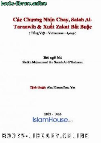 ❞ كتاب C aacute c Chương Nhịn Chay Salah Al Taraawih amp Xuất Zakat Bắt Buộc ❝