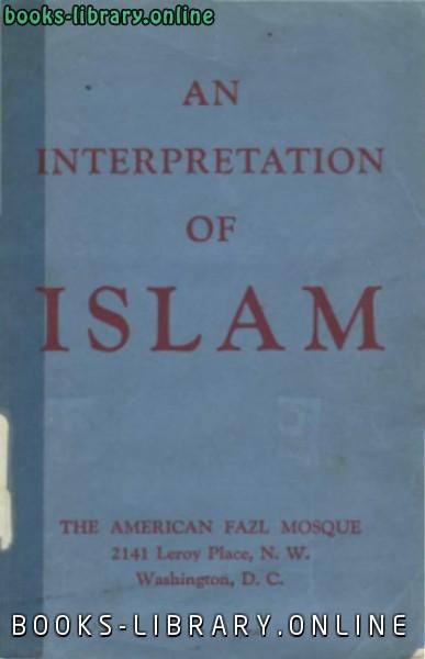 ❞ كتاب An lnterpretation of Islam ❝  ⏤ Laura Veccia Vaglieri