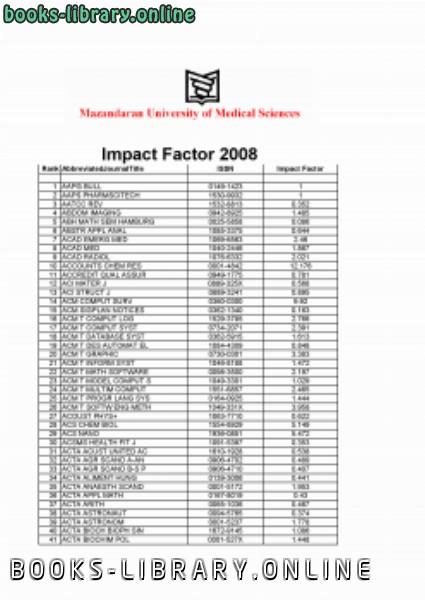 ❞ كتاب Impact facor 2008 ❝  ⏤ كاتب غير محدد
