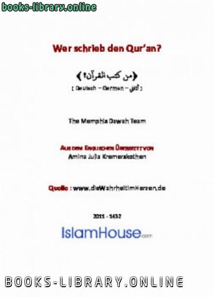 ❞ كتاب Wer schrieb den Qur rsquo an ❝  ⏤ فريق الدعوة في ممفيس بالولايات المتحدة الأمريكية