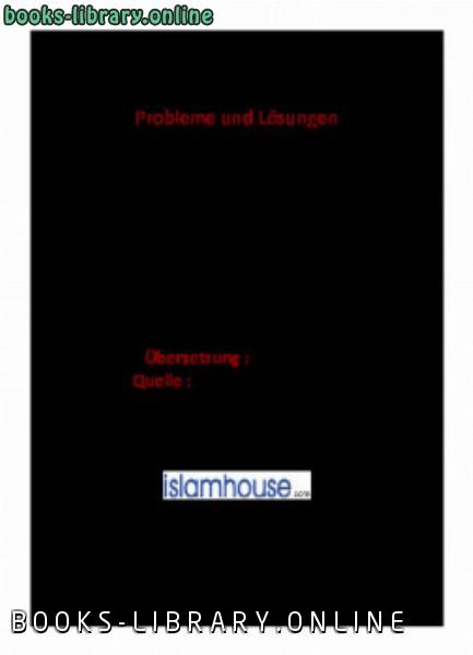 ❞ كتاب Probleme und L ouml sungen ❝
