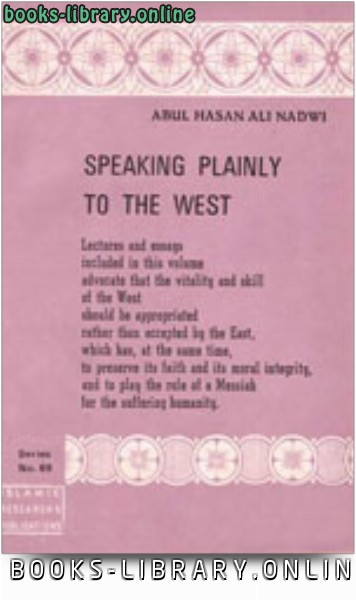 كتاب Speaking Plainly to the West