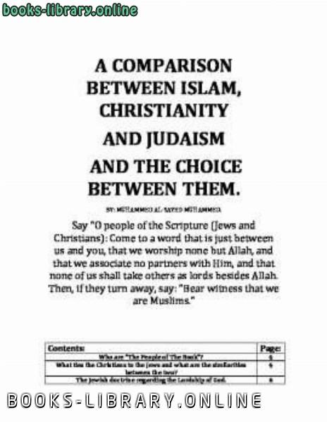 ❞ كتاب A Comparison between Islam Christianity and Judaism and the choice between them ❝  ⏤ Muhammad As Sayed Muhammad