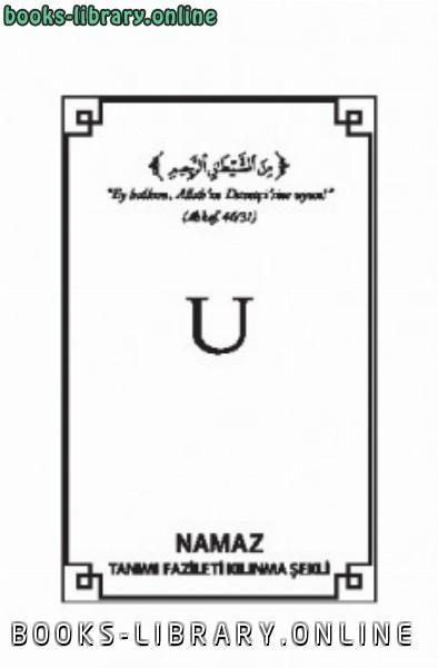 ❞ كتاب Namaz faz icirc leti ve kılınma şekli ❝  ⏤ عبد الله بن عبد الحميد الأثري