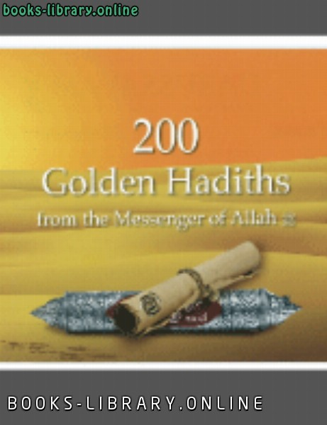 كتاب 200 Golden Hadiths