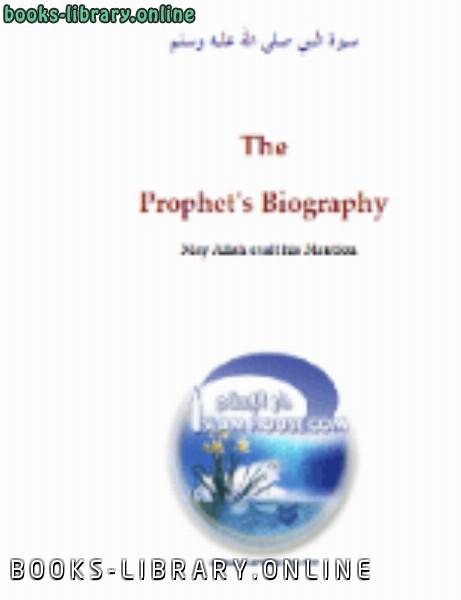 كتاب The Biography of the Prophet may God praise him