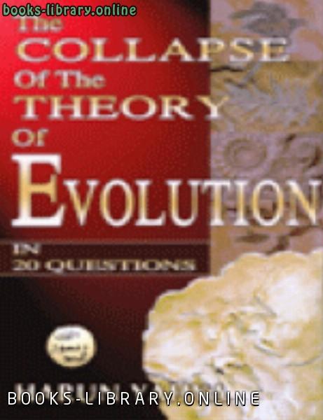 ❞ كتاب THE COLLAPSE OF THE THEORY OF EVOLUTION IN 20 QUESTIONS ❝  ⏤ Harun Yahya_هارون يحي