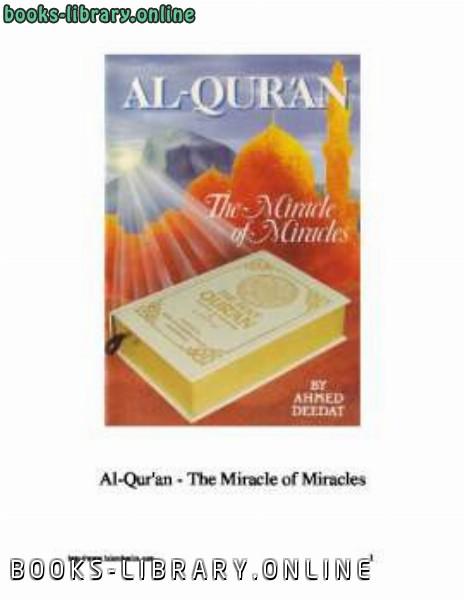 كتاب Al Qur rsquo an: The Miracle of Miracles