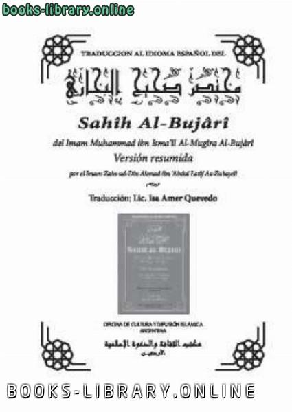 ❞ كتاب Versi oacute n Resumida de Sahih Al Bujari ❝