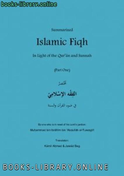 ❞ كتاب Summarized Islamic Fiqh ❝  ⏤ Muhammad Bin Ibrahim Al Tuwajre