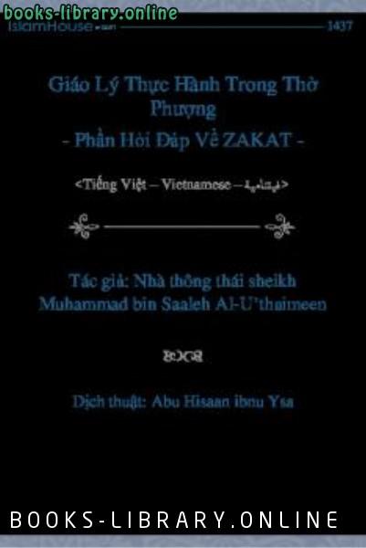 ❞ كتاب Gi aacute o L yacute Thực H agrave nh Trong Thờ Phượng Phần Hỏi Đ aacute p Về Zakat ❝