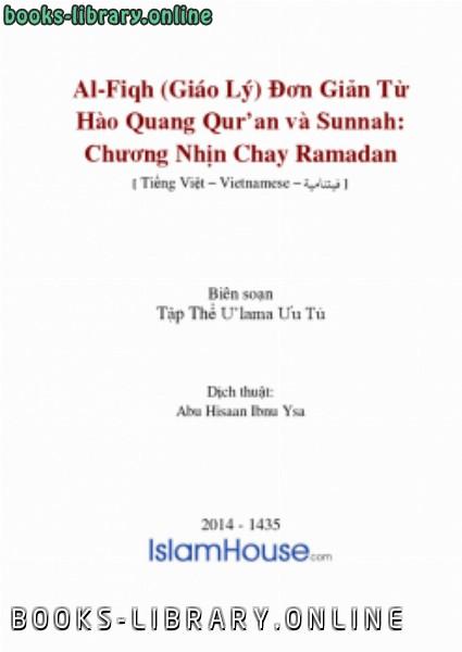 كتاب Gi aacute o L yacute Thực H agrave nh Đơn Giản Từ H agrave o Quang Qur rsquo an v agrave Sunnah: Chương 4:Nhịn Chay Ramadan