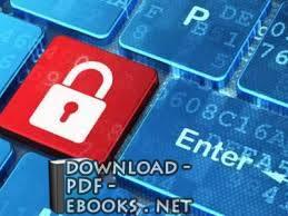كتاب التشفير