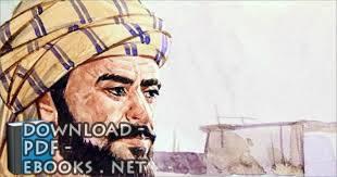 عبدالرحمن أبو شامة المقدسي