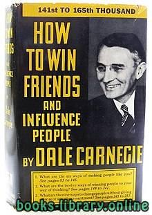 ❞ كتاب ملخص كتاب كيف تكسب الأصدقاء وتؤثر في الناس ❝