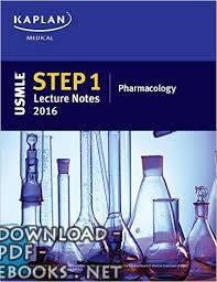 كتاب Pharmacology USMLE 2016