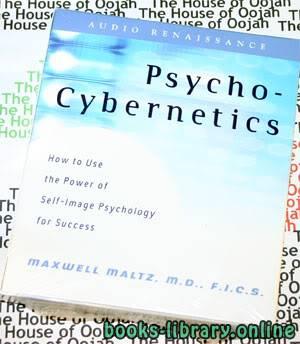 تحميل كتاب علم التحكم النفسي pdf