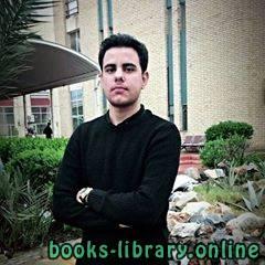 كتب مصطفى عليوي كاظم