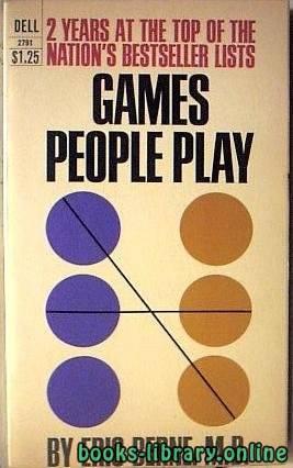 كتاب ألعاب الناس إيريك بيرن pdf