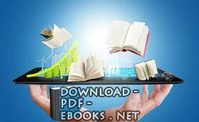 كتاب الشامل في قواعد البيانات