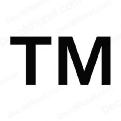 ❞ كتاب علامات تجارية مهمة - الطبعة اﻷولى  ❝