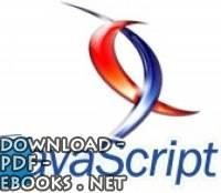 كتاب تعلم الجآفآسكريبت بأمثلة & طرق رآئعة و مبسطة .
