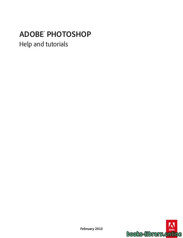 ❞ كتاب ADOBE® PHOTOSHOP Help and tutorials ❝