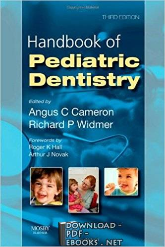 handbook of pediatric dentistry pdf 2018 rh download health medicine pdf ebooks com a manual of pediatric dentistry Clip Art Pediatric Dentistry