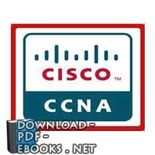 كتاب احترف منهاج ال CCNA من شركة Cisco بأسلوب مبسط