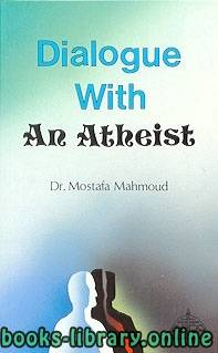 كتاب  Dialogue with an Atheist
