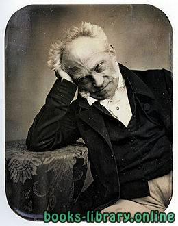 آرثر شوبنهاور