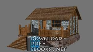 كتاب تعلم برمجة الالعاب لمحرك الالعاب Unity3D (جزء 2)