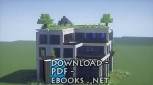 حصريا قراءة كتاب شرح بالعربى كيفية بناء Smart House أونلاين Pdf 2019