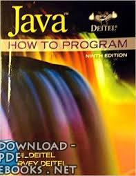 كتاب JAVA  HOW TO PROGRAM
