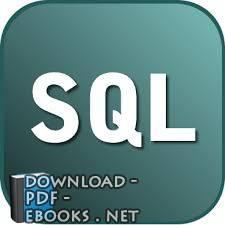 كتاب برمجة PL-SQL