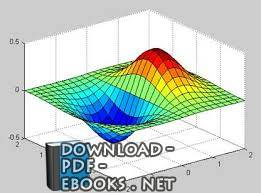 كتاب A Quick Tutorial on MATLAB