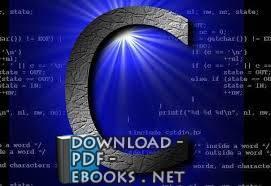 كتاب موسوعة البرمجة بلغة  السي
