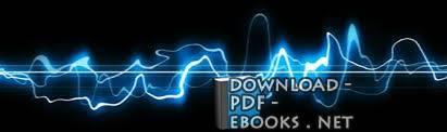كتاب تكنولوجيا المعلومات فى الادارة المدرسية pdf