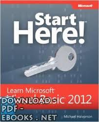 📖 حصريا قراءة كتاب Learn Microsoft Visual Basic®2012