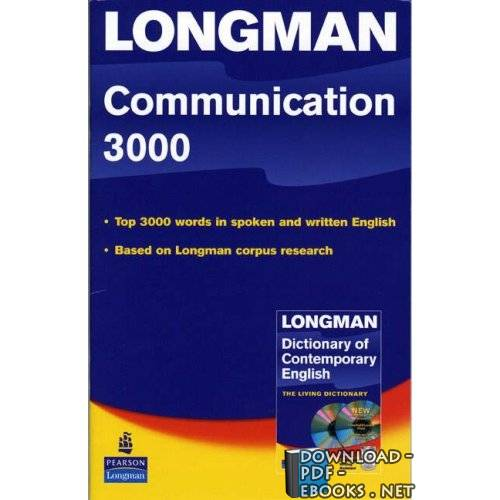longman dictionary of american english pdf free download