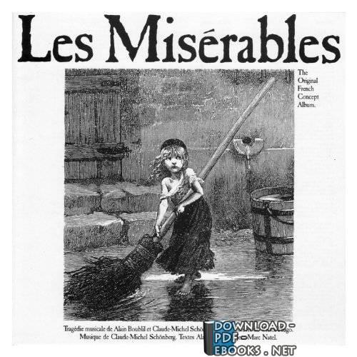 كتاب les misérables en français