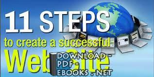 كتاب 11 Steps to Create a Successful Website