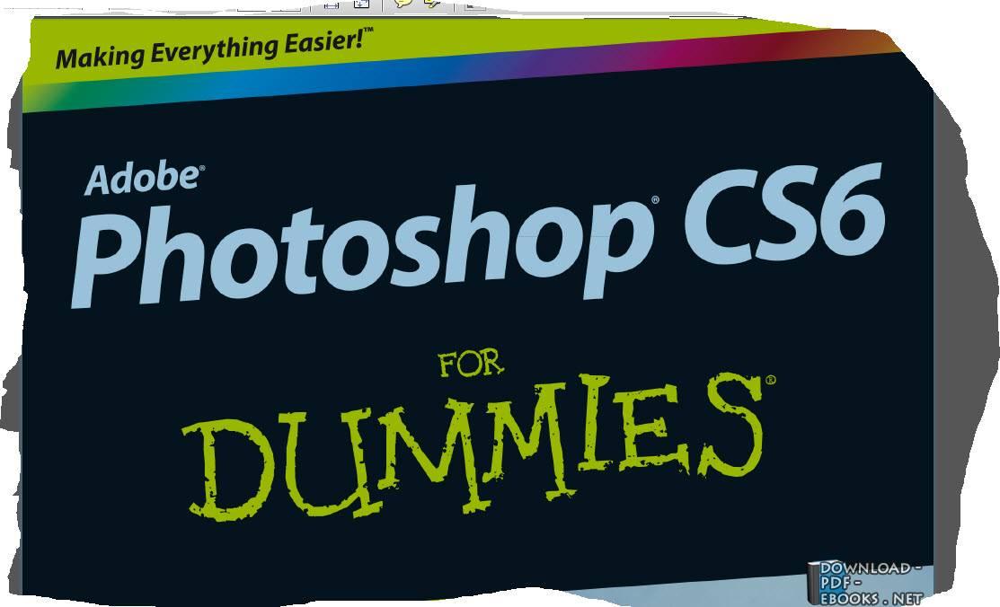 كتاب تعليم الفوتوشوب cs 6 ج 1