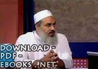 كتب عبدالعزيز بن مصطفى كامل