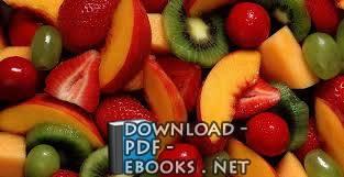 كتاب رجيم سريع المفعول للتخسيس9 كجم - من 5 pdf