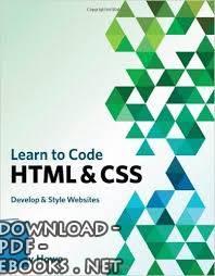 كتاب Learn to Code HTML and CSS