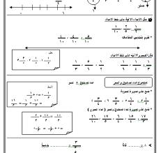 ❞ كتاب الكسور العشرية الجزء الثاني للصف الرابع الابتدائي  ❝
